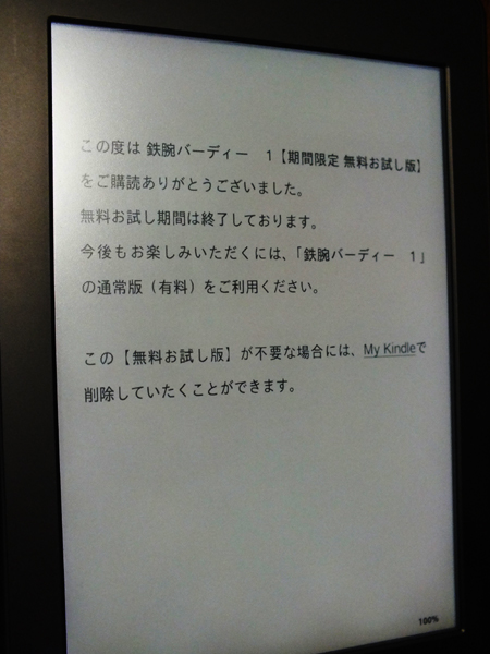 DSCF8676 のコピー.jpg