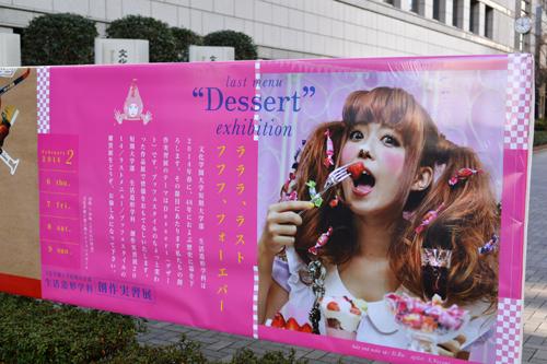 DSC_0132 のコピー.jpg