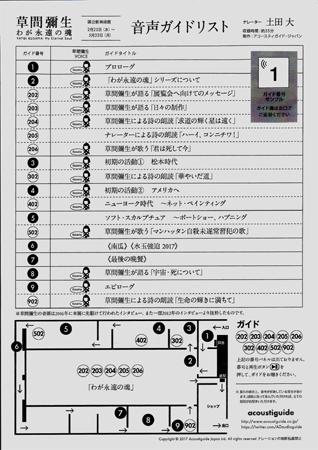 お IMG_20170505_0001.jpg
