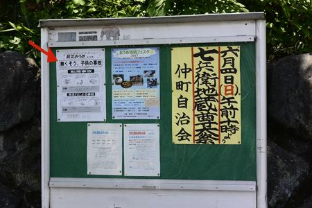 こ_DSC4003.jpg