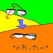 なおった_小.jpg