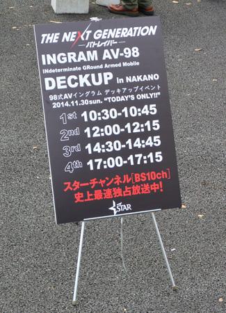 ぱ DSC_5486.jpg