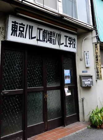 バ_DSC7242.jpg