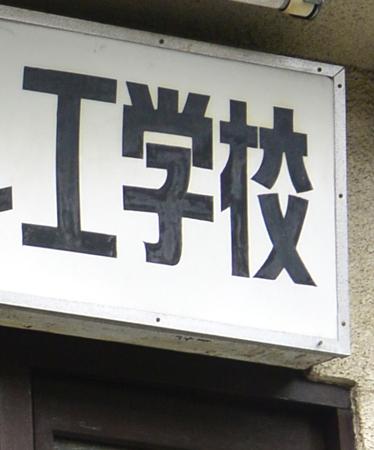 バ_DSC7243.jpg