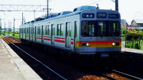 西魚津駅.jpg